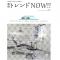 企業と全国歯科医院様をマッチングのための新媒体「歯科トレンドNOW」